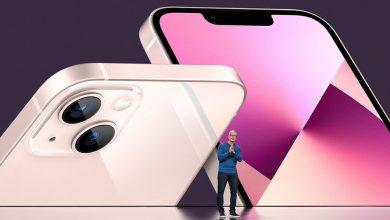 Photo of iPhone 13: Παρουσιάστηκε το νέο μοντέλο της Apple