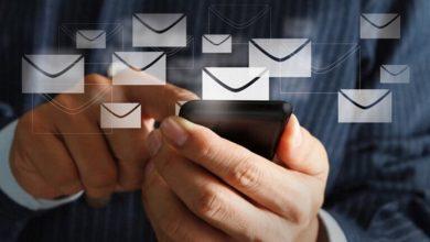Photo of Ηλεκτρονικές απάτες: Μην απαντήσετε σε αυτό το μήνυμα