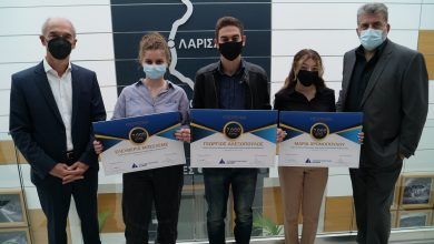 Photo of Απονεμήθηκαν οι υποτροφίες από την Αυτοκινητόδρομος Αιγαίου στους πρωτοετείς φοιτητές